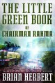 Go to record The little green book of Chairman Rahma